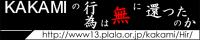 BannerPlala(200x40x8)