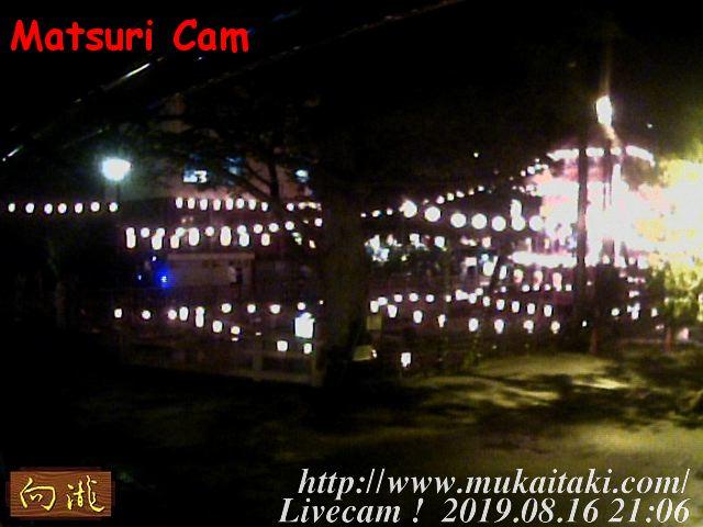 会津東山温泉向瀧夏まつりライブカメラ