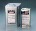 石材浸透性保護剤・防汚剤