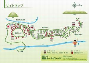 全体サイトマップ