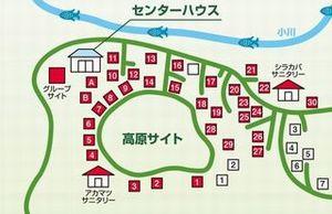 高原サイトマップ