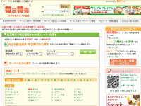 http://www13.plala.or.jp/wanpe/pict/mainichi_tokubai01.jpg