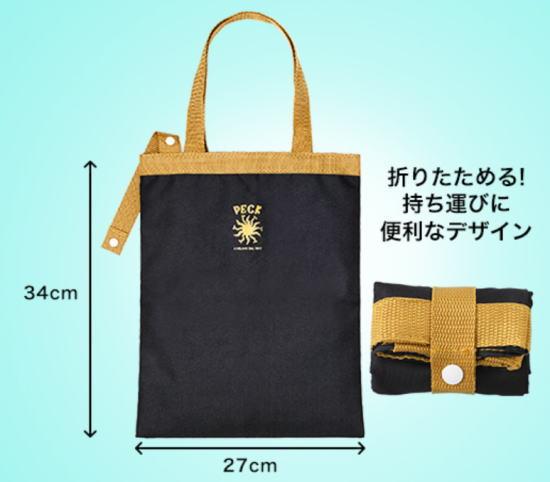 1deaadf02e2f ノベルティの内容 品名:<ペック>トートバッグ サイズ:27×34cm